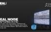 视频素材:15个电视信号干扰雪花无信号动画 REAL NOISE pack