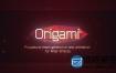 AE脚本:快速创建MG折纸网格动画脚本 Aescripts Origamit v1.2.1