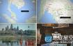 AE模板环球旅行旅游位置路径地点展示动画