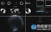 AE模板300多种HUD全息信息图表高科技科幻UI图形动画