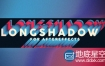 AE插件:长阴影投影特效插件 LongShadow v1.14
