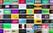 AE脚本:200组文字标题排版响应设计时尚创意广告动画