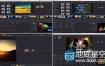 DaVinci Resolve 15达芬奇色彩分级从基础到专家视频教程