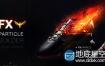 AE脚本:炫酷华丽火焰粉尘魔法粒子烟雾爆炸风沙FX粒子飘散特效生成器工具V1.3