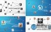 AE模板:科技感图像连线企业商务人物宣传动画
