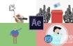 AE教程:MG动画解说片头视频教程