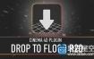 C4D插件:地面对齐插件Drop To Floor R20