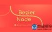 AE插件:贝塞尔曲线路径生成器 AEscripts Bezier Node v1.5