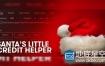 AE脚本:电影片头片尾演职人员字幕介绍滚动效果 Aescripts Santa's Little Credit Helper