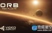 AE插件:三维星球特效插件VideoCopilot ORB带视频教程中文字幕