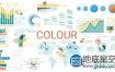 AE模板企业商务信息数据互联网ICON图标动画