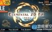 视频素材:300组2D二维卡通风格FX特效液体水火花烟雾光效动画元素