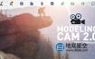 C4D插件:三维摄像机图片投射插件Modeling Cam 2.0