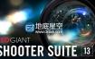 红巨人后期流程管理插件套装 Red Giant Shooter Suite 13.1.8