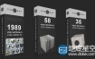 C4D预设:2000+C4D Vray渲染器材质预设包