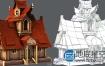 3D模型:卡通游戏房屋模型