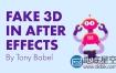 AE教程:三维图形旋转动画视频教程