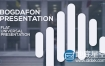 AE模板企业商务会议公司宣传包装动画