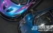 C4D教程:阿诺德渲染器车漆材质视频教程