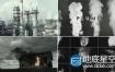 视频素材:180组4K高清烟囱烟雾特效合成视频素材