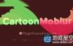 AE插件:卡通动态模糊拖尾特效AEscripts CartoonMoblur v1.5.2 + 视频教程