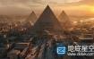 3D模:埃及金字塔模型Kitbash3D – Egypt