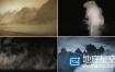 视频素材:100组4K灰尘粒子烟雾特效合成素材