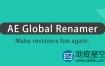 AE脚本:图层素材批量重命名脚本 AE Global Renamer v2.1.4