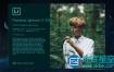 Adobe Lightroom CC 2.0.1 图片处理软件 中英文破解版 Win/Mac