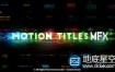 AE模板70组卡通液体霓虹灯能量闪光反射文字标题字幕动画