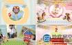 AE模板宝宝新生儿出生儿童生日庆祝活动电子相册
