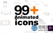 PR预设:99个mogrt图标动画99+ Icons Mogrt
