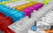 AE模板三维彩色立体文字排版标题动画