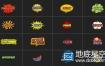 AE模板:275组各种风格文字标题综艺节目字幕条动画