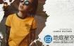 Premiere模板:模板油漆飞溅电影片头人物介绍照片幻灯片视频动画