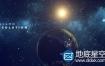 AE模版科幻宇宙地球星系耀斑文字标题排版动画
