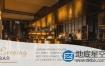 AE模板豪华酒店餐厅度假村旅行房地产宣传介绍