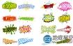 PR预设:80组综艺节目卡通动漫搞笑文字排版动画效果