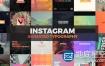 AE模板Instagram移动app抖音文字标题排版动画