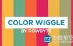 AE插件:色彩随机切换闪烁插件 Aescripts Color Wiggle V1.2.1 + 使用教程