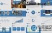 AE模板企业员工服务业务公司历程单元表格信息图表统计图