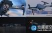 AE模板小型无人机大疆御飞机飞行logo标志演绎片头动画