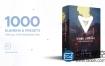 Premiere模板:超过1000种专业小故障毛刺墨水涂抹时尚字母视频效果