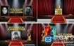 AE模板金色豪华奥斯卡电影奖颁奖典礼Awards Show