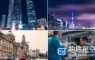 视频素材:延时摄影城市街道人流航拍实拍视频