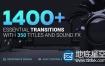 AE模板1400组摄像机移动扭曲切割图形信号损坏笔刷水墨转场动画