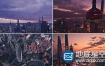 视频素材:4K航拍上海广州风光景观宣传视频素材
