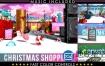 AE模板圣诞节商店产品打折购物零售广告宣传动画