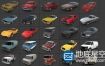 3D模型:美国汽车 Cubebrush – American Cars Ultimate Collection