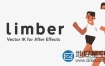 AE脚本:人物角色骨骼IK绑定动画控制Aescripts Limber V1.0